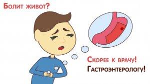 Причины заболеваний органов пищеварения