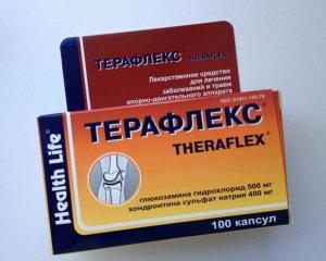 Применение Терафлекса при болезни суставов