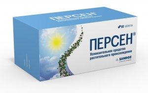 Персен содержит растительные компоненты и безопасен для беременных