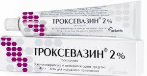 Аллергические реакции в ответ на мазь Троксевазин