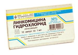 Применение Линкомицина