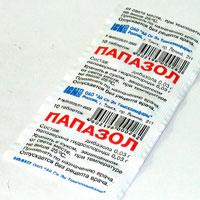 Фармакологическое действие Папазола и показания к применению