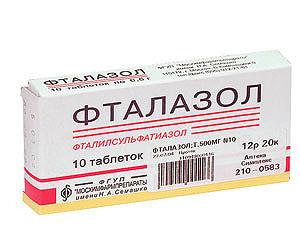 Применение Фталазола