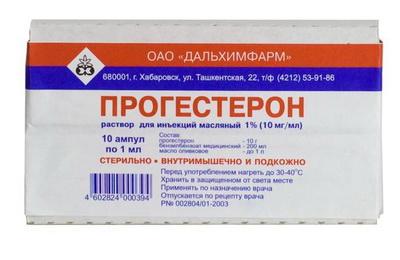 За что отвечает гормон прогестерон