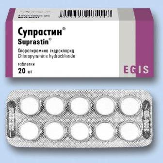 Инструкция таблеток супрастин поможет правильно принимать препарат, назначенный врачом