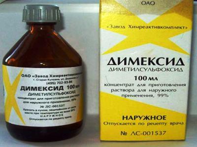 Димексид. Ожог димексидом