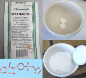 Дозировка Фталазола и способ его применения