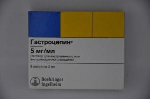 Препарат предназначен для лечения гастрита и язвенной болезни желудка и двенадцатиперстной кишки