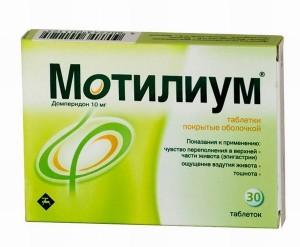 Таблетки Мотилиум применяются при тошноте и вздутии живота