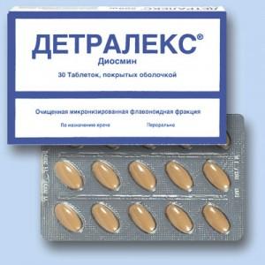 Препарат сделан в России в «Лаборатории Сервье»