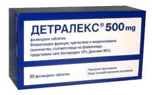 . Выпускается препарат только в таблетированной форме, количество приобретаемых пластинок можно варьировать (в одной до  15 таблеток)