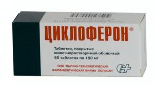 Таблетки принимают по назначению врача