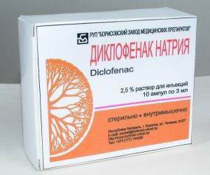Состав Диклофенака в уколах