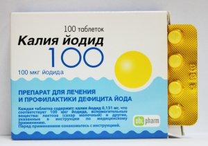 Препараты для профилактики йододефицита