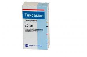 Тексамен - противовоспалительный препарат