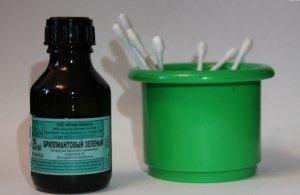 Лечение ветряной оспы в домашних условиях