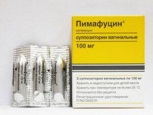 Свечи Пимафуцин для вагинального использования