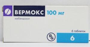 Противопаразитарный препарат Вермокс