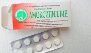 Лекарство Амоксициллин при лечении инфекций